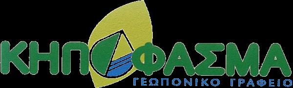 logo kipofasma